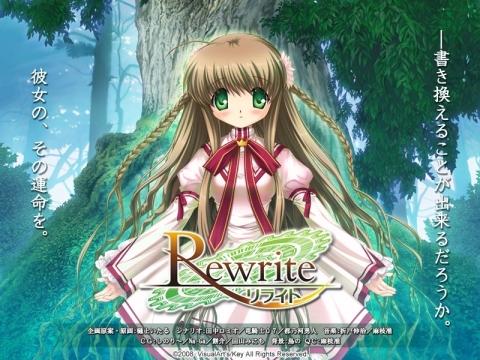 Rewrite03